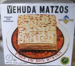 Yehuda-Matzos